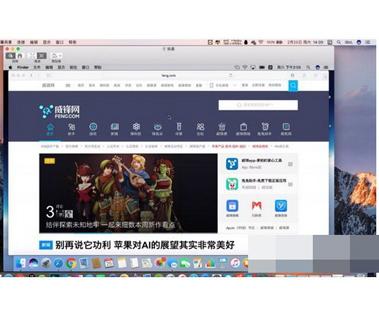 mac屏幕共享设置方法