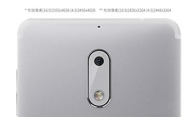 Nokia6银白色版