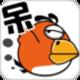全民鸟游戏 V3.0 for Android安卓版