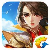 全民大航海 V1.2 for iPhone