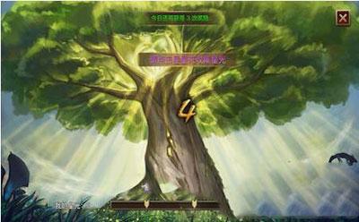 权力与荣耀生命之树