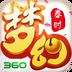 梦幻秦时 V1.2.9 for Android安卓版
