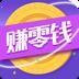 钱宝宝赚钱神器 V3.1.1 for Android安卓版
