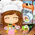 宝宝厨房小游戏 V2.5.0 for Android安卓版