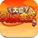 吃货食堂 V3.2.8 for Android安卓版