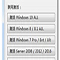MicroKMS神龙版(win10激活工具) 17.4.18