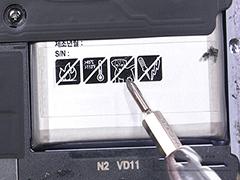 三星S8电池禁狗标签什么意思?
