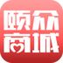 颐众商城 V2.1.0 for Android安卓版