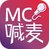 Mc喊麦 V1.9.9 for Android安卓版