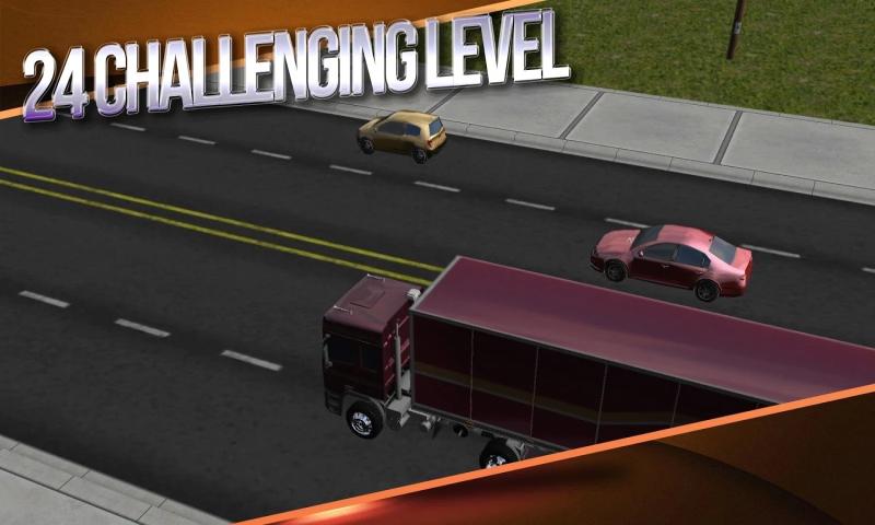 2017版大卡车3D