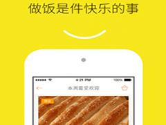 做菜app哪个好?6款学做菜的app排行榜一览