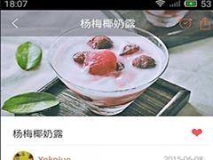 做饭app哪个好?8款好用的做饭app下载推荐