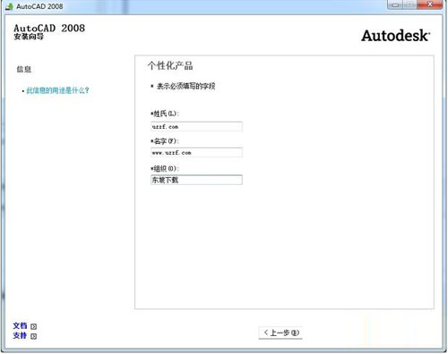 CAD2008
