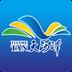 天河潭管理 V4.2 for Android安卓版