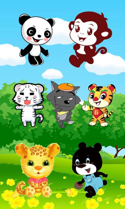 5_宝宝动物园app下载_阅读学习_之