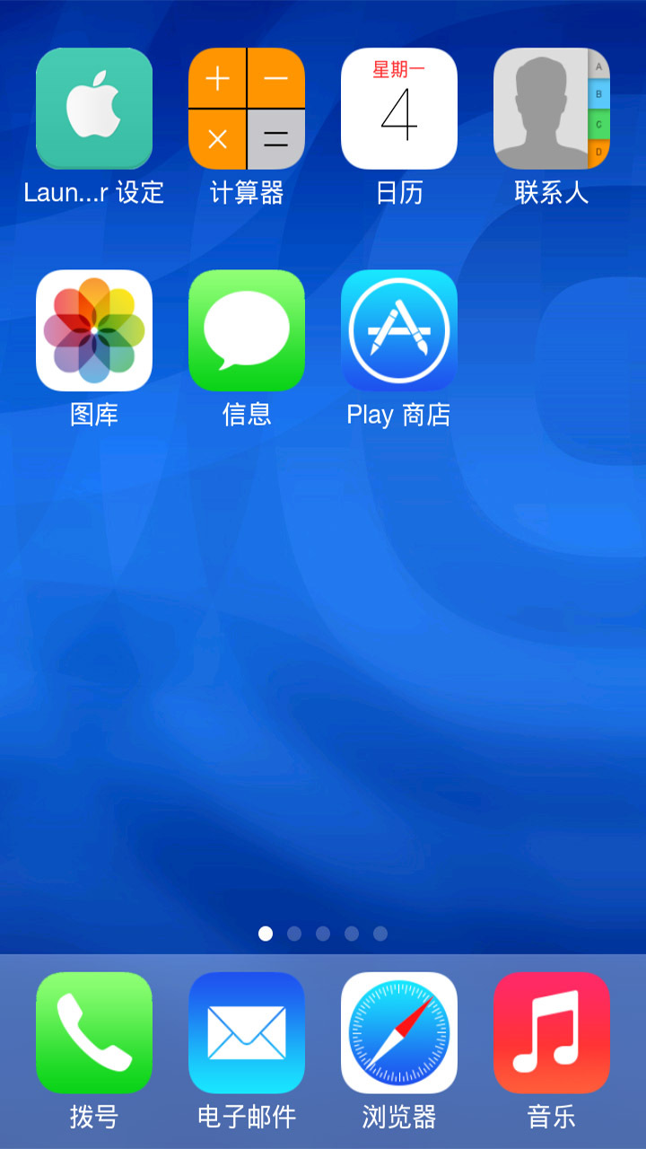 高仿苹果6主题桌面 高仿苹果6主题桌面安卓版2016下载 图形图像 下载图片