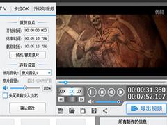 视频剪切软件哪个好?2017视频剪切软件下载推荐