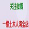 iphone序列号查询by一楼土木人 7.1 绿色版