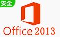 PowerPoint2013(ppt2013) 四合一綠色版