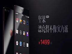 坚果Pro支不支持NFC功能?