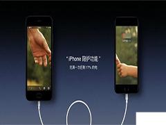 坚果pro怎么给iphone充电?坚果pro给iphone充电教程