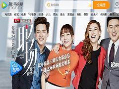 最新2组腾讯视频vip账号共享(2017.5.12)