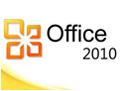 Office 2010 32位补丁包((附Office2010激活秘钥)