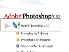 photoshop cs2教程:photoshop cs2怎么安装和激活?