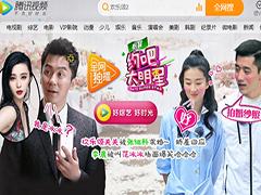 四组腾讯视频vip账号共享(2017.5.19)