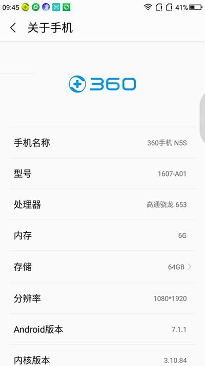 360N5s