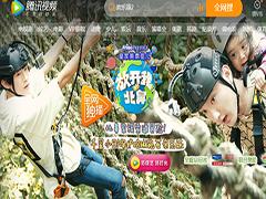 2组腾讯视频vip账号共享(2017.5.23)