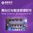 蓝格舞台设备租赁管理软件 13.02 官方安装版