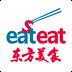 東方美食中餐傳播平臺 V2.0 for Android安卓版