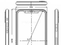最新消息!iphone8将于九月发布:苹果的十周年大作