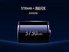 360N5s第一次充电要多久?360N5s正确充电方法介绍