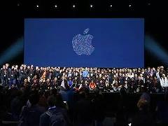苹果WWDC 2017什么时候开幕?苹果WWDC 2017开幕直播怎么看?