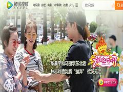 最新2组腾讯视频vip账号共享(2017.6.5)