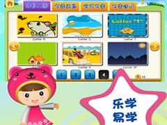 儿童学英语软件哪个好?6款儿童学英语软件下载推荐
