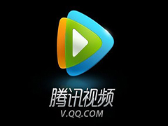 最新3组腾讯视频vip账号共享(2017.6.16)