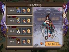 阴阳师伞剑的守护10层怎么过?