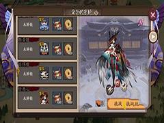 阴阳师伞剑的守护8层怎么过?
