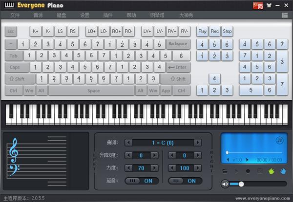 Everyone Piano下载 人人钢琴多语言版2.0.5.5下载 教育教学 下载之家