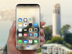 真假!iphone8取消实体键:开关机怎么办?