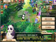 梦幻西游手游超级大熊猫怎么获得?