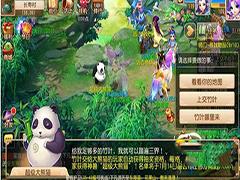 梦幻西游手游超级大熊猫怎么加点?