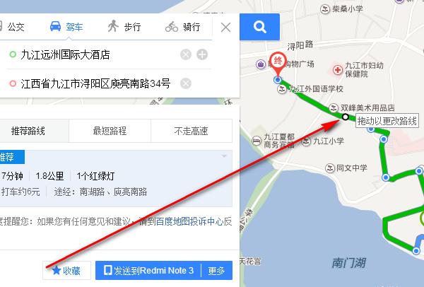 百度手机地图路线选择方法 手动设置地图路线的方法