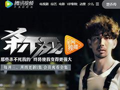 免费3组腾讯视频vip账号共享(2017.6.29)