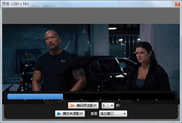 VidCoder蓝光视频抓取工具