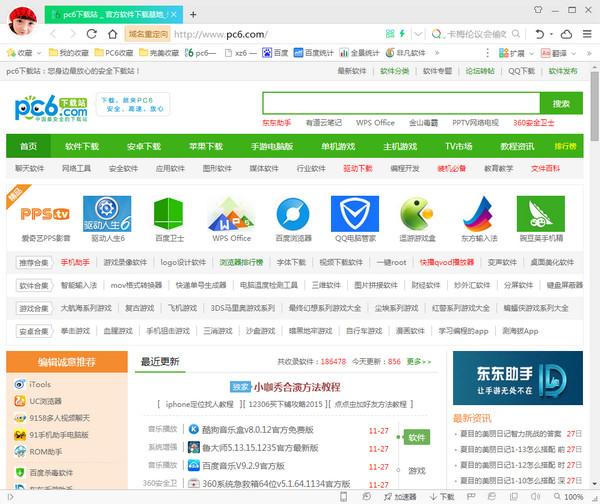 Mystic Thumbs(缩略图制作工具) V3.0 中文安装版