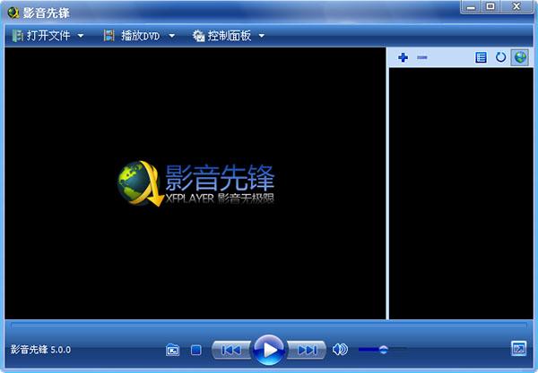 MonitorIT V8.017 中文安装版